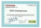 "Toshiba (Тошиба Си-Ай-Эс). ООО ""Электростиль"""